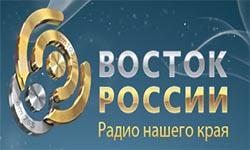 вам радио онлайн восток россии хабаровск составу применяемых материалов